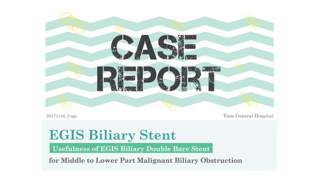 EGIS biliary stent(Tane G H)
