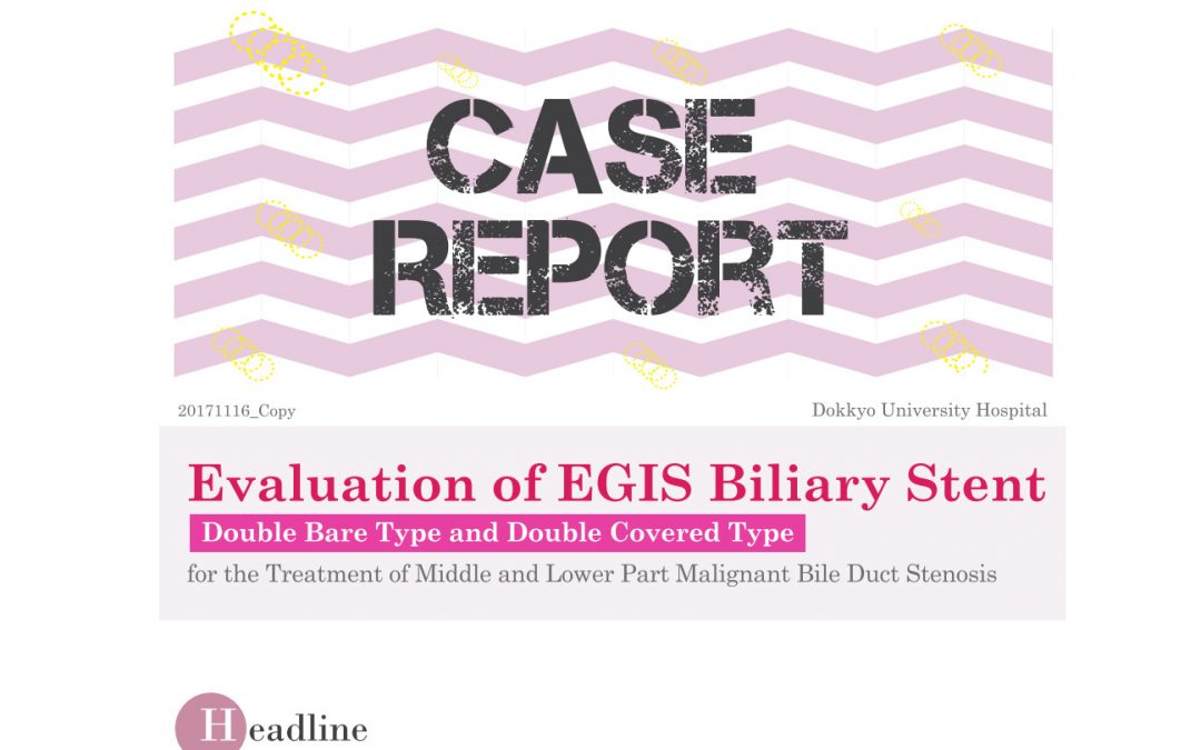 Evaluation of EGIS biliary stent(Dokky H)