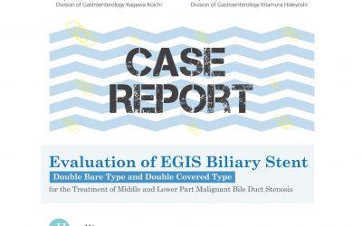 Evaluation of EGIS biliary stent(keiya H)